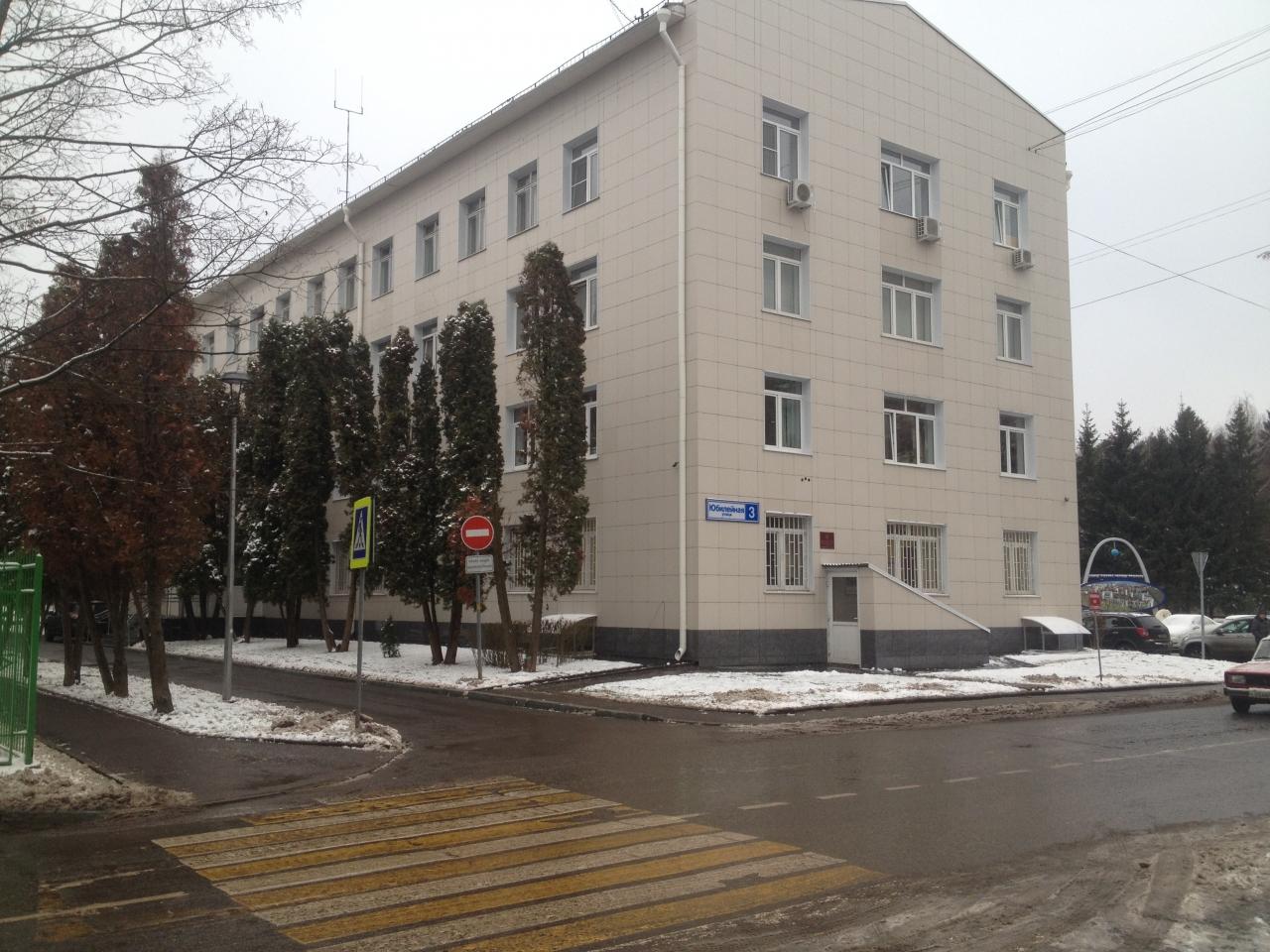 Справка от педиатра Юбилейная улица (город Троицк) первичный больничный лист в зарплата и