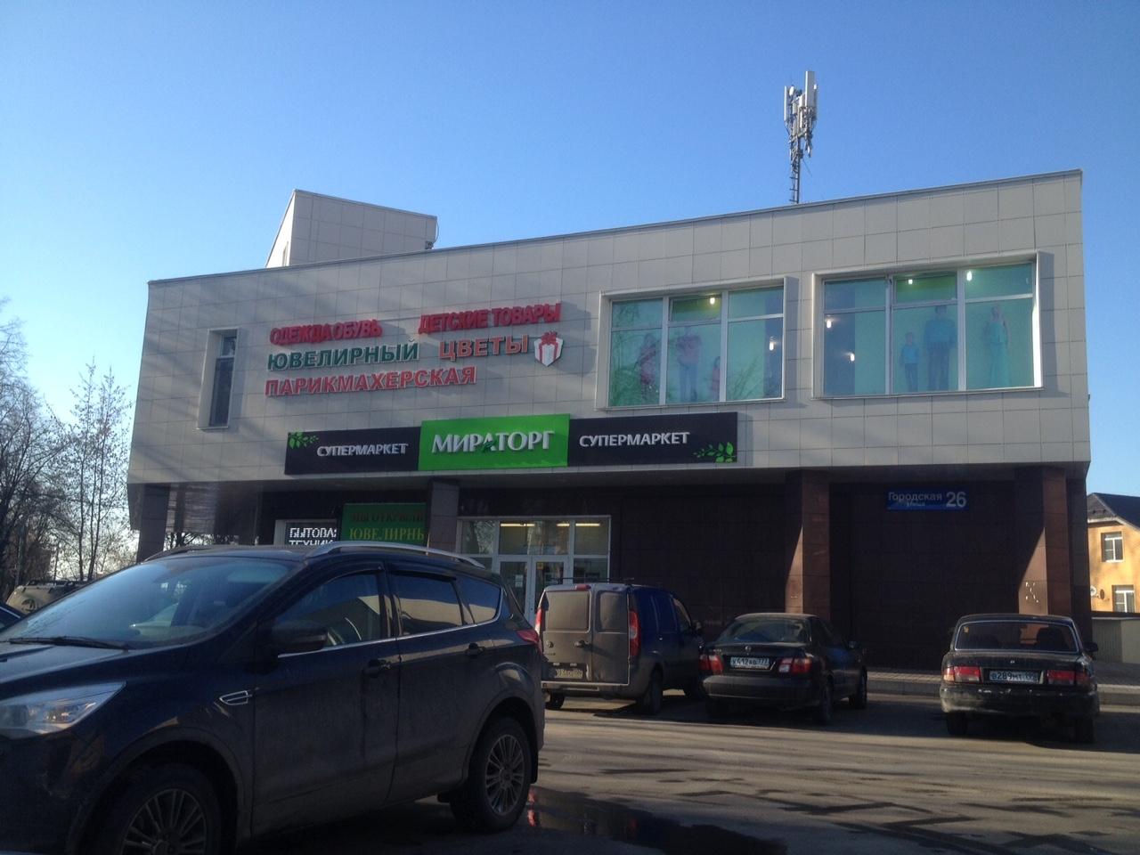 Мурманск детская больница приемный покой
