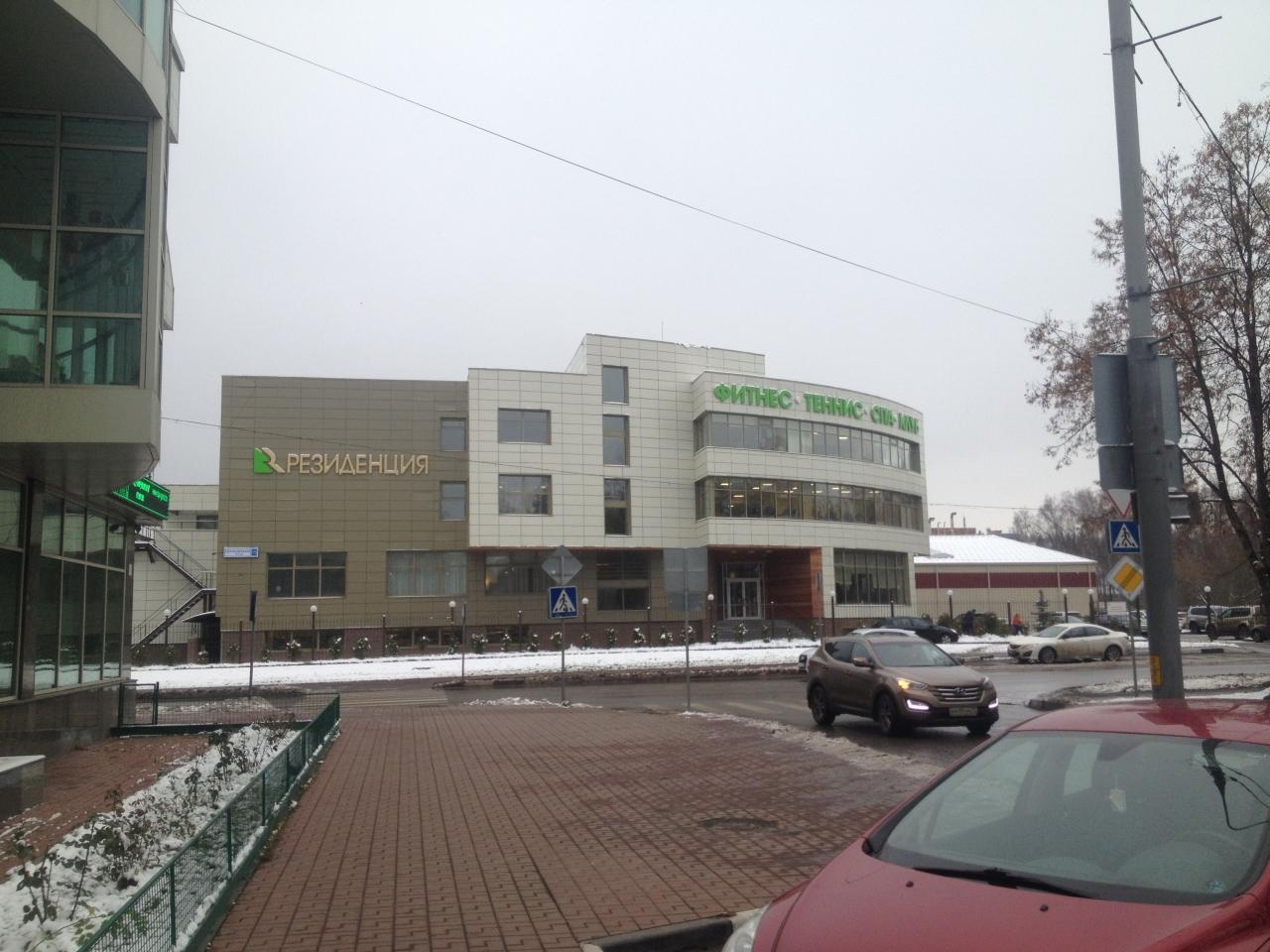 Клуб резиденция в москве клубы ночные красноярска цены